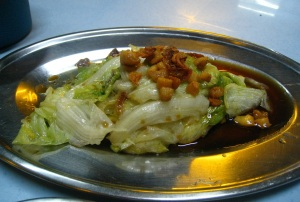 Just a normal- stir fried lettuce topped with garlic.